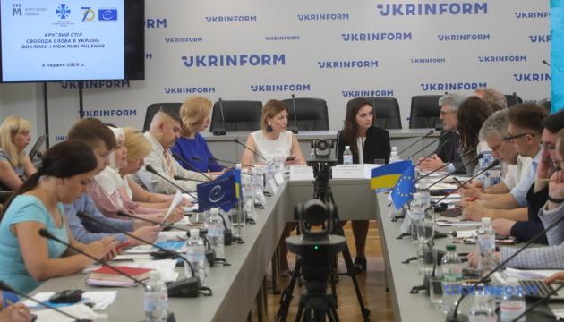 Свобода слова в Україні: виклики та можливі рішення