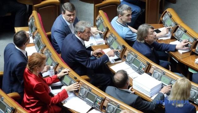Рада прийняла закон, який передбачає процедуру імпічменту