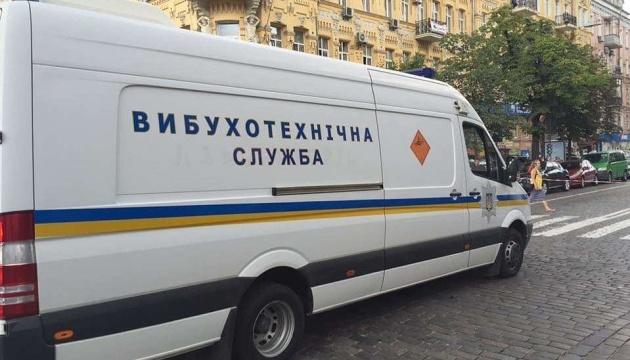 У Києві