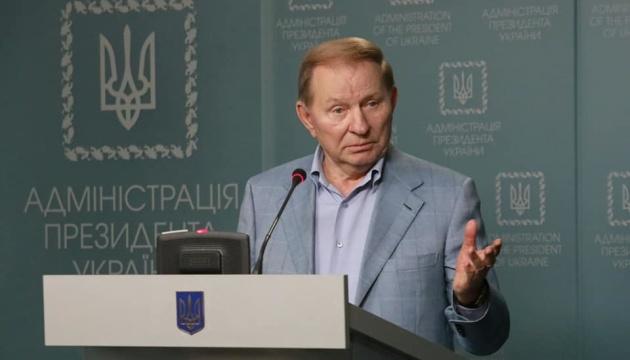 Волкер побажав Кучмі успіхів у представництві в ТКГ