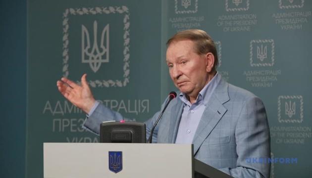 Кучма обговорив звільнення утримуваних осіб з координатором ОБСЄ