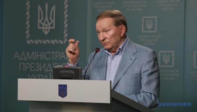Кучма обговорив з послом Франції виконання Мінських угод