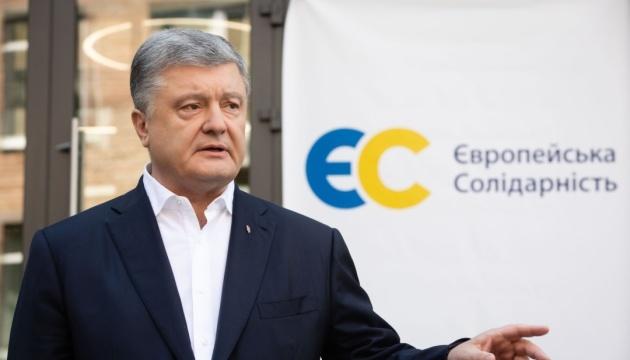 Oficina Estatal de Investigaciones: Poroshenko no comparece para ser interrogado