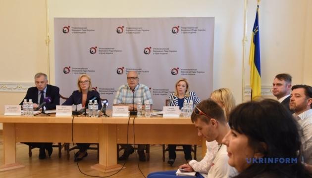Денісова нагадала, що РФ має до 25 червня виконати рішення Морського трибуналу