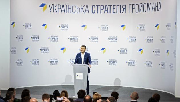 Штаб партії Гройсмана на Одещині очолила екс-депутатка Самопомочі