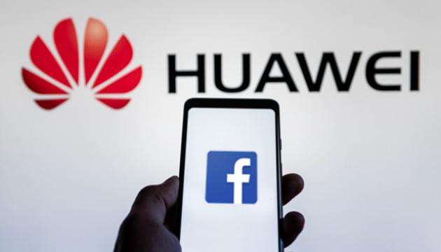 Facebook заборонив встановлювати свої додатки на смартфонах Huawei