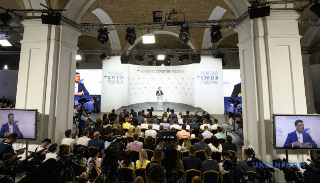 Groysman's party approves decision to participate in parliamentary elections