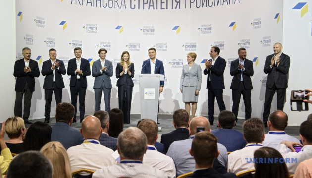 Groysman presents his party team to run for parliament. Photos