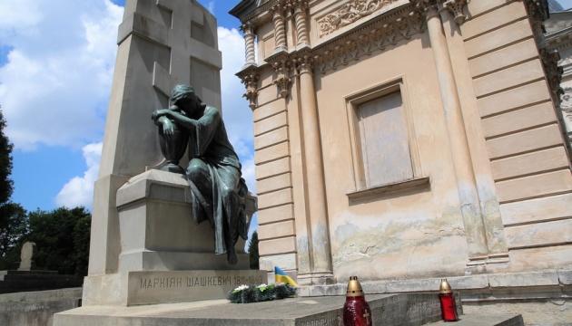У Львові вшанували пам'ять Маркіяна Шашкевича