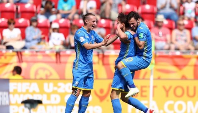 Україна обіграла Колумбію і вийшла до 1/2 фіналу юнацького чемпіонату світу з футболу