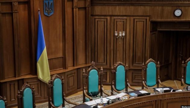 Конституційний суд не має доказів існування коаліції - представник Зеленського