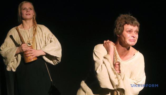 Шекспірівські пристрасті Лимерівни. Театральна прем'єра