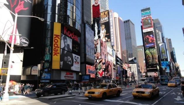 У Нью-Йорку заарештували чоловіка, який планував теракт на Таймс-Сквер