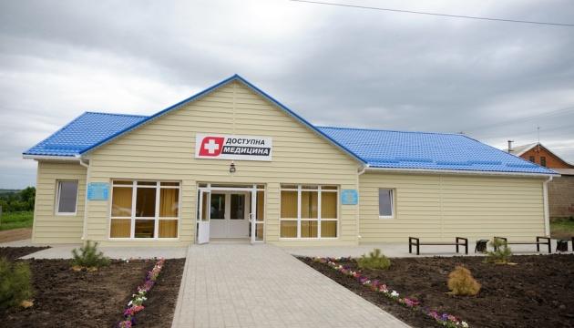 На Донеччині збудували дві нові амбулаторії