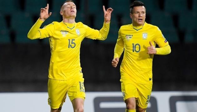 Україна розгромила Сербію у відборі на футбольне Євро-2020