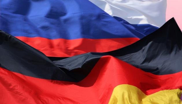 Німеччина і РФ підписали документ щодо поглиблення співпраці