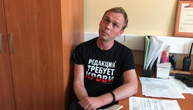 В ОБСЄ закликали Росію відпустити журналіста Meduza