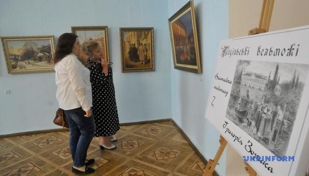На OPERAFEST TULCHIN представили виставку живопису