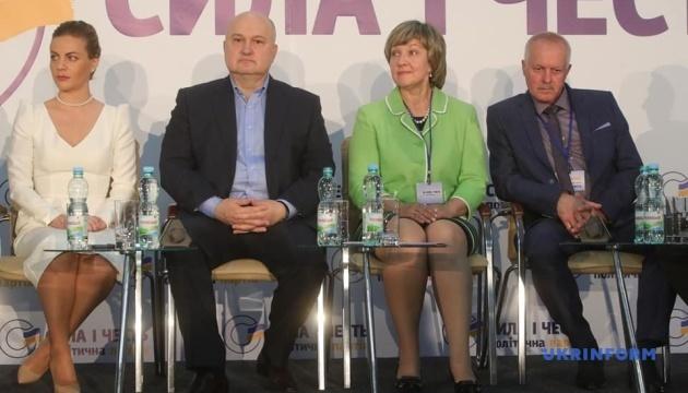 Партія Смешка оголосила першу десятку кандидатів