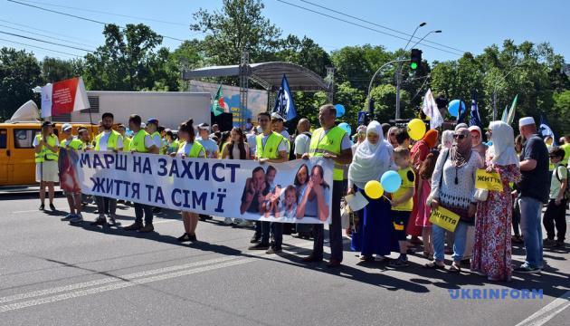 У Києві — Всеукраїнська хода на захист прав дітей і сімей