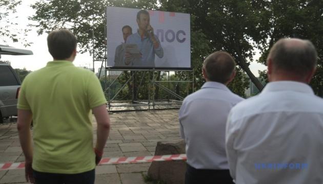 Партія Вакарчука оголосила список на вибори до Верховної Ради