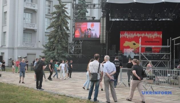 У Києві проходить з'їзд партії Вакарчука