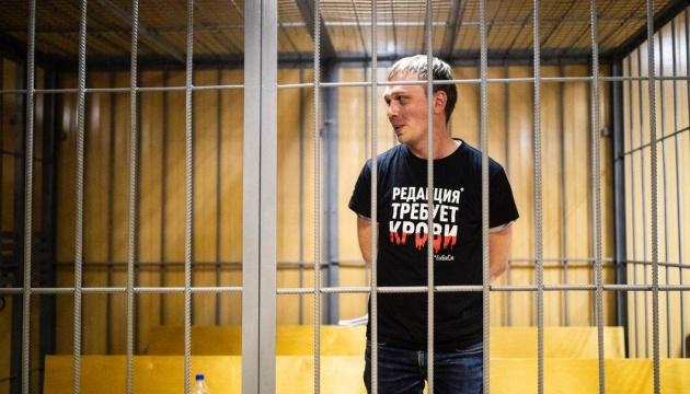 Москалькова написала Ягланду, що Голунов має право на компенсацію