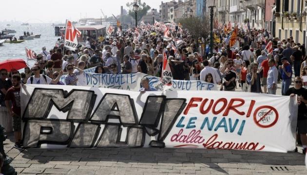 У Венеції протестували проти круїзних лайнерів