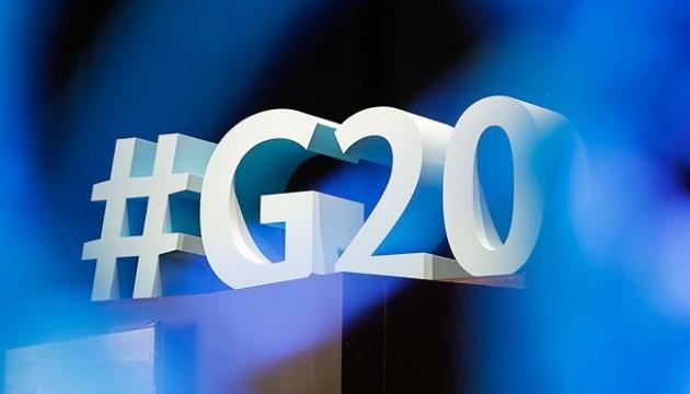 Саміт G20 у листопаді пройде онлайн