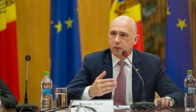 Філіп подякував Україні за підтримку територіальної цілісності Молдови