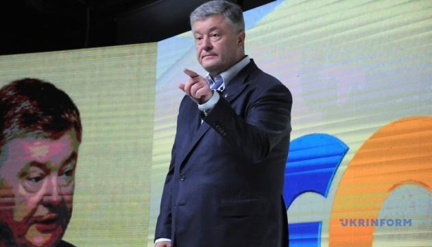 Київ і Брюссель мають обговорити повзучу окупацію Росією українських медіа — Порошенко