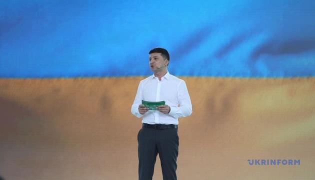 Новый парламент стопроцентно отменит депутатскую неприкосновенность - Зеленский