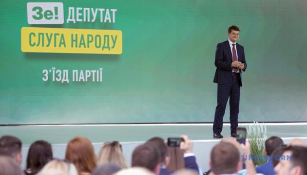 Демініціативи і Центр Разумкова оприлюднили свій рейтинг партій