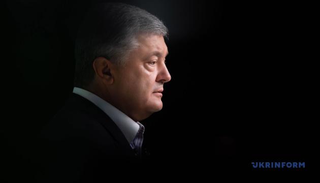 Порошенко дал совет Зеленскому перед встречей мировых лидеров в Польше 1 сентября
