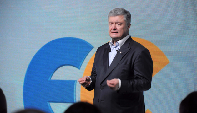 Порошенко бачить потребу захистити децентралізацію у Києві