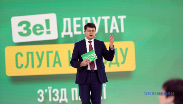 Servant of the People party names first 20 candidates for Rada elections