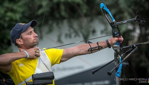 Українські спортсмени стартують на ЧС-2019 зі стрільби з лука в Гертогенбосі