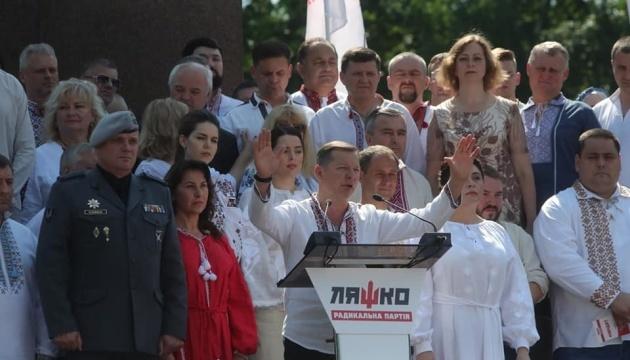 Ляшко заявив, що хоче стати спікером Ради