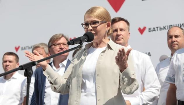 Тимошенко закликає партії Зеленського й Вакарчука об'єднатися на округах