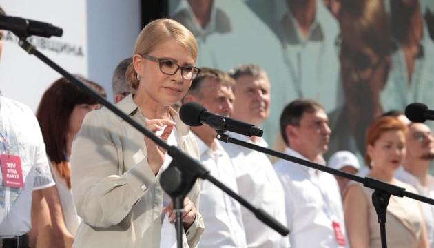 """Тимошенко: """"Батьківщина"""" не буде в опозиції, якщо не ввійде в коаліцію"""