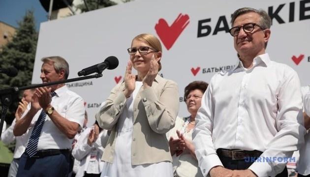 Batkivshchyna names top five candidates on its election list
