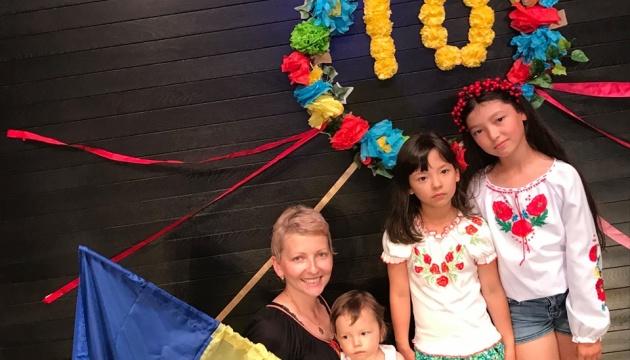 Українській школі «Джерельце» у Токіо  - 10 років