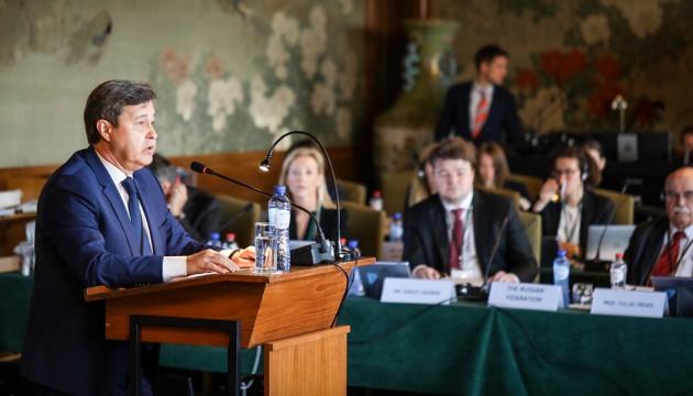 Суд у Гаазі: РФ вимагає відхилити позови України в повному обсязі
