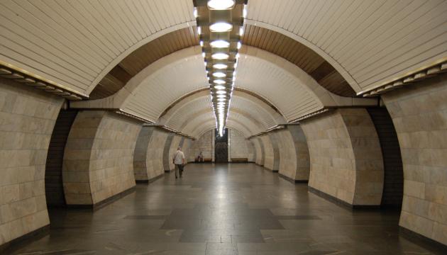 На 19 станціях столичного метро з'являться дефібрилятори