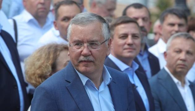 Гриценко хоче очолити уряд,