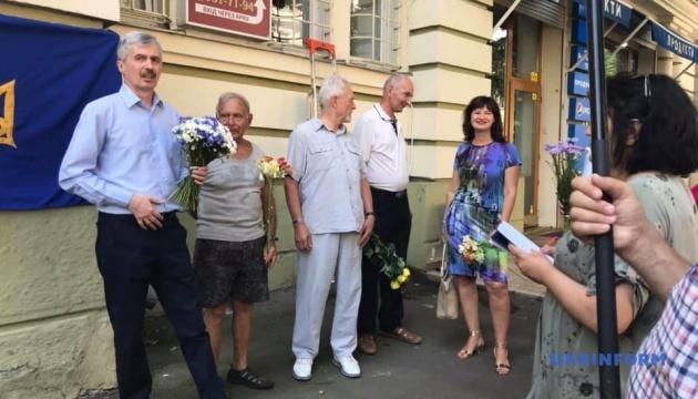 У Києві вшанували пам'ять Олега Ольжича