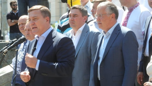 Hrytsenko introduces top ten candidates of his party