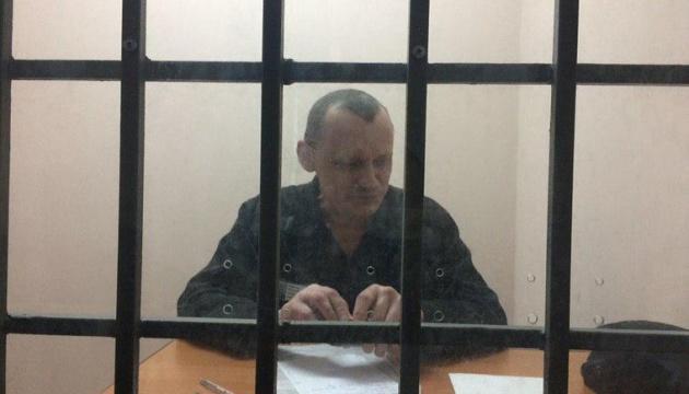 Свобода або смерть: Карпюк заявляє, що не сидітиме 22 роки