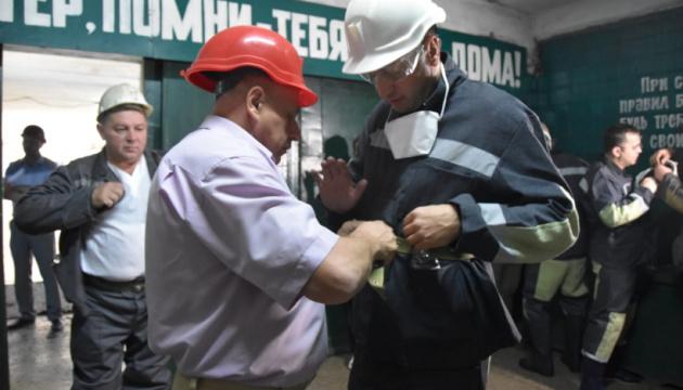 Делегація представництва ЄС в Україні відвідала шахту на Донеччині – ОДА