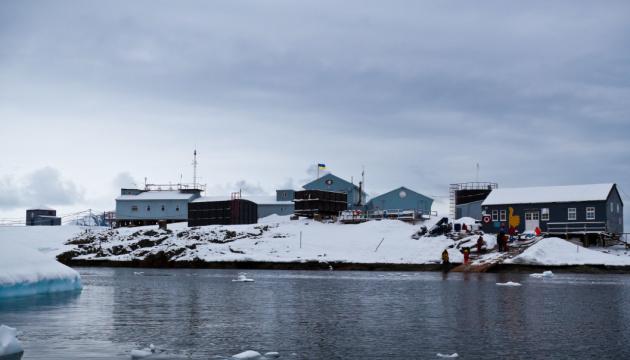 Украина отправляет в Антарктиду самую молодую экспедицию - средний возраст полярников 37 лет